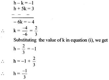 Maharashtra Board Class 10 Maths Solutions Chapter 5 Co-ordinate Geometry Problem Set 5 13