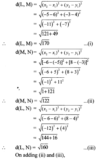 Maharashtra Board Class 10 Maths Solutions Chapter 5 Co-ordinate Geometry Problem Set 5 14