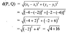 Maharashtra Board Class 10 Maths Solutions Chapter 5 Co-ordinate Geometry Problem Set 5 15