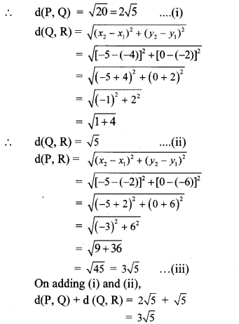 Maharashtra Board Class 10 Maths Solutions Chapter 5 Co-ordinate Geometry Problem Set 5 16
