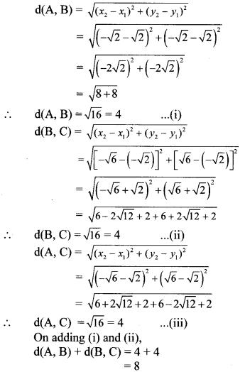 Maharashtra Board Class 10 Maths Solutions Chapter 5 Co-ordinate Geometry Problem Set 5 17