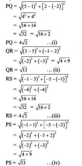 Maharashtra Board Class 10 Maths Solutions Chapter 5 Co-ordinate Geometry Problem Set 5 20