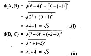 Maharashtra Board Class 10 Maths Solutions Chapter 5 Co-ordinate Geometry Problem Set 5 31