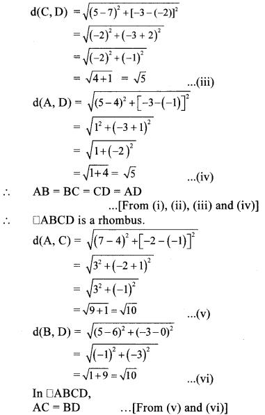 Maharashtra Board Class 10 Maths Solutions Chapter 5 Co-ordinate Geometry Problem Set 5 32