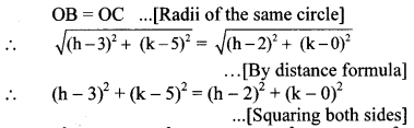 Maharashtra Board Class 10 Maths Solutions Chapter 5 Co-ordinate Geometry Problem Set 5 34