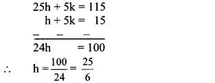 Maharashtra Board Class 10 Maths Solutions Chapter 5 Co-ordinate Geometry Problem Set 5 35