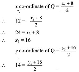 Maharashtra Board Class 10 Maths Solutions Chapter 5 Co-ordinate Geometry Problem Set 5 40