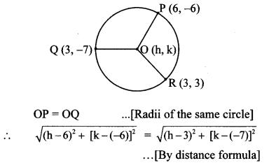 Maharashtra Board Class 10 Maths Solutions Chapter 5 Co-ordinate Geometry Problem Set 5 43