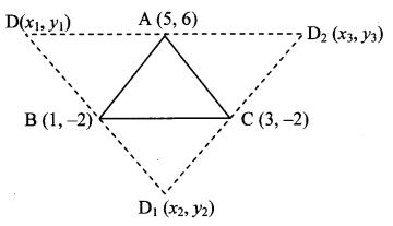 Maharashtra Board Class 10 Maths Solutions Chapter 5 Co-ordinate Geometry Problem Set 5 46