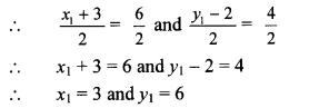 Maharashtra Board Class 10 Maths Solutions Chapter 5 Co-ordinate Geometry Problem Set 5 48