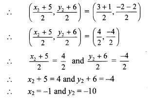 Maharashtra Board Class 10 Maths Solutions Chapter 5 Co-ordinate Geometry Problem Set 5 49