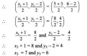 Maharashtra Board Class 10 Maths Solutions Chapter 5 Co-ordinate Geometry Problem Set 5 50