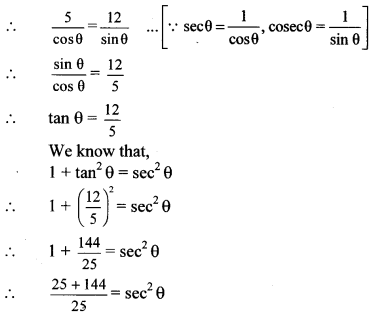 Maharashtra Board Class 10 Maths Solutions Chapter 6 Trigonometry Practice Set 6.1 11