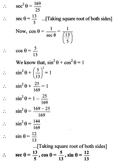 Maharashtra Board Class 10 Maths Solutions Chapter 6 Trigonometry Practice Set 6.1 12