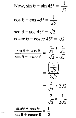 Maharashtra Board Class 10 Maths Solutions Chapter 6 Trigonometry Practice Set 6.1 14
