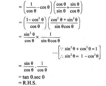 Maharashtra Board Class 10 Maths Solutions Chapter 6 Trigonometry Practice Set 6.1 19