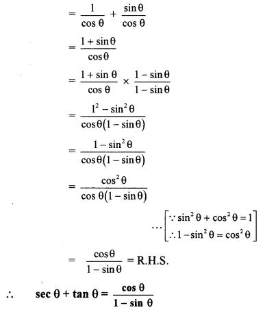 Maharashtra Board Class 10 Maths Solutions Chapter 6 Trigonometry Practice Set 6.1 22