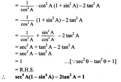 Maharashtra Board Class 10 Maths Solutions Chapter 6 Trigonometry Practice Set 6.1 25