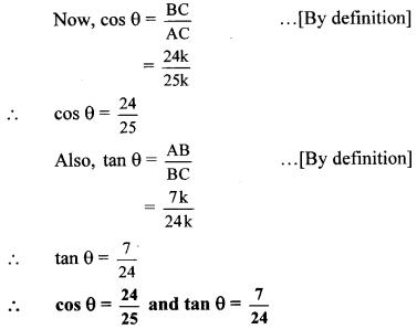 Maharashtra Board Class 10 Maths Solutions Chapter 6 Trigonometry Practice Set 6.1 3