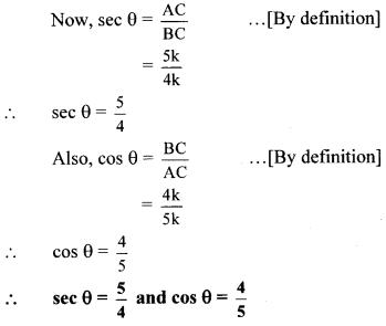 Maharashtra Board Class 10 Maths Solutions Chapter 6 Trigonometry Practice Set 6.1 6
