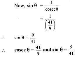 Maharashtra Board Class 10 Maths Solutions Chapter 6 Trigonometry Practice Set 6.1 8