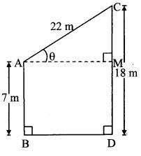 Maharashtra Board Class 10 Maths Solutions Chapter 6 Trigonometry Practice Set 6.2 5