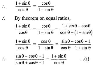 Maharashtra Board Class 10 Maths Solutions Chapter 6 Trigonometry Problem Set 6 13