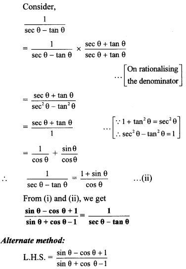 Maharashtra Board Class 10 Maths Solutions Chapter 6 Trigonometry Problem Set 6 14