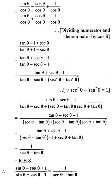 Maharashtra Board Class 10 Maths Solutions Chapter 6 Trigonometry Problem Set 6 15