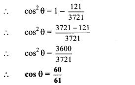 Maharashtra Board Class 10 Maths Solutions Chapter 6 Trigonometry Problem Set 6 2