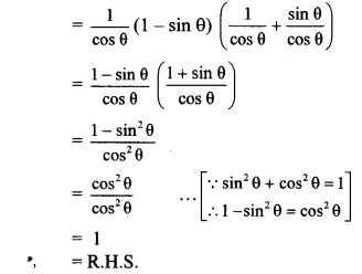 Maharashtra Board Class 10 Maths Solutions Chapter 6 Trigonometry Problem Set 6 7