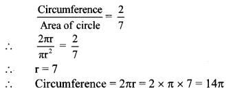 Problem Set 7 Geometry 10th
