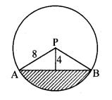 Maharashtra Board Class 10 Maths Solutions Chapter 7 Mensuration Problem Set 7