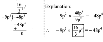 Maharashtra Board Class 8 Maths Solutions Chapter 10 Division of Polynomials Practice Set 10.1 4