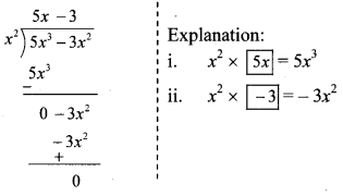 Maharashtra Board Class 8 Maths Solutions Chapter 10 Division of Polynomials Practice Set 10.1 5