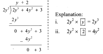 Maharashtra Board Class 8 Maths Solutions Chapter 10 Division of Polynomials Practice Set 10.1 7