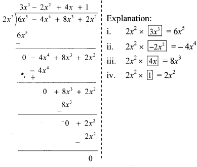 Maharashtra Board Class 8 Maths Solutions Chapter 10 Division of Polynomials Practice Set 10.1 9