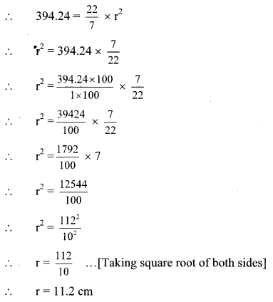 Maharashtra Board Class 8 Maths Solutions Chapter 15 Area Practice Set 15.6 1
