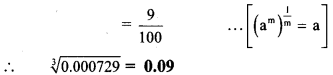 Maharashtra Board Class 8 Maths Solutions Chapter 3 Indices and Cube Root Practice Set 3.3 10