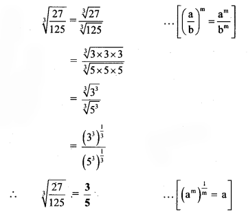 Maharashtra Board Class 8 Maths Solutions Chapter 3 Indices and Cube Root Practice Set 3.3 7