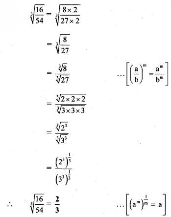 Maharashtra Board Class 8 Maths Solutions Chapter 3 Indices and Cube Root Practice Set 3.3 8