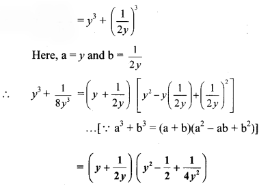 Maharashtra Board Class 8 Maths Solutions Chapter 6 Factorisation of Algebraic Expressions Practice Set 6.2 1