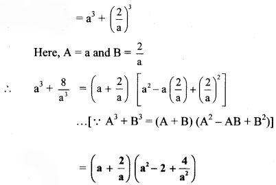 Maharashtra Board Class 8 Maths Solutions Chapter 6 Factorisation of Algebraic Expressions Practice Set 6.2 2