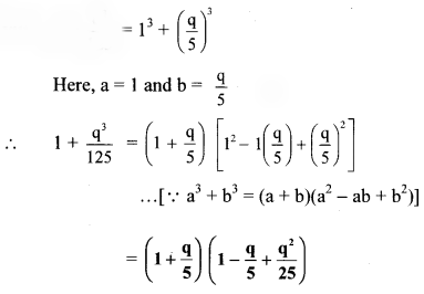 Maharashtra Board Class 8 Maths Solutions Chapter 6 Factorisation of Algebraic Expressions Practice Set 6.2 3