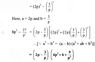 Maharashtra Board Class 8 Maths Solutions Chapter 6 Factorisation of Algebraic Expressions Practice Set 6.3 1