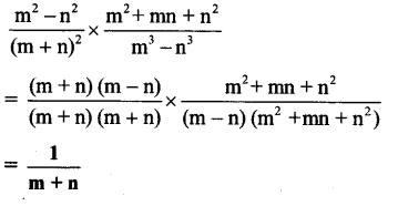 Maharashtra Board Class 8 Maths Solutions Chapter 6 Factorisation of Algebraic Expressions Practice Set 6.4 1