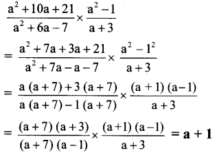 Maharashtra Board Class 8 Maths Solutions Chapter 6 Factorisation of Algebraic Expressions Practice Set 6.4 2