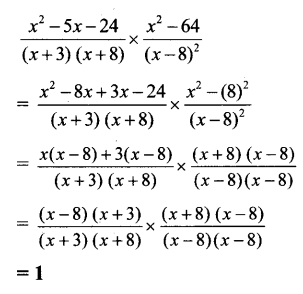 Maharashtra Board Class 8 Maths Solutions Chapter 6 Factorisation of Algebraic Expressions Practice Set 6.4 4
