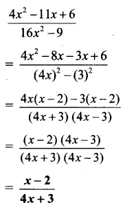 Maharashtra Board Class 8 Maths Solutions Chapter 6 Factorisation of Algebraic Expressions Practice Set 6.4 6