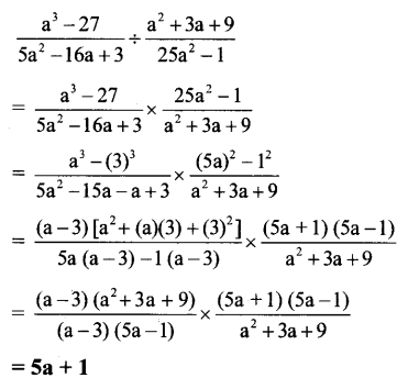 Maharashtra Board Class 8 Maths Solutions Chapter 6 Factorisation of Algebraic Expressions Practice Set 6.4 7